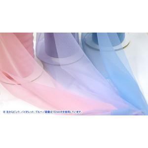 最低30cmから M7020-70 ソフトチュールリボン70mm巾 ロール状 巻き ポリエステル 日本製 手芸 洋裁材料 副材料|nakanotetsu|04