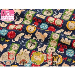 らくがきシリーズ ジャパニーズ犬  日本を代表するワンコの総柄 MIYAKO-027 しっとりとしたやわらかさで程よい厚さの綿麻プリント 110cm巾|nakanotetsu