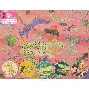 らくがきシリーズ ハチュ!ハチュ!ハチュ! 爬虫類 だらけの総柄 イグアナ、スネーク、ゲロゲ〜ロなど MIYAKO-028 綿麻プリント 110cm巾|nakanotetsu