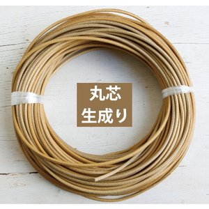 プラスチックラタン マジックラタン 丸芯 生成り 約50m巻 MLC11-A27 ラタン 籐風素材 手芸 クラフト材料 nakanotetsu