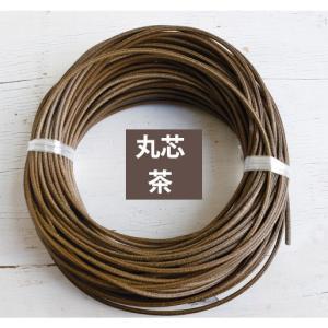 プラスチックラタン マジックラタン 丸芯 茶 約50m巻 MLC11-A8 ラタン 籐風素材 手芸 クラフト材料 nakanotetsu