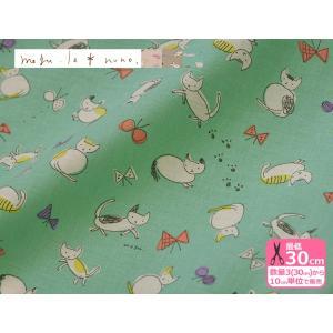 コットンプリント ねことちょうちょ megu le*nunoメグルヌノシリーズ 素朴なシーチングのような風合い 綿100% 110cm巾 生地 布|nakanotetsu