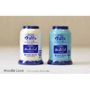 【糸合わせ】ウーリーロックミシン糸 全40色・伸縮性のある布地用下糸 フジックス 手芸材料|nakanotetsu