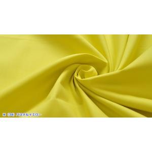 Yellow系カラー追加 Newニュアンスカラーのカラーオックス無地 OX3847 No.19-No.29 綿100% 中厚 110cm巾 生地 布 オックスカラー無地2 nakanotetsu 14