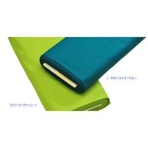 Yellow系カラー追加 Newニュアンスカラーのカラーオックス無地 OX3847 No.19-No.29 綿100% 中厚 110cm巾 生地 布 オックスカラー無地2 nakanotetsu 16