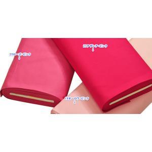 Yellow系カラー追加 Newニュアンスカラーのカラーオックス無地 OX3847 No.19-No.29 綿100% 中厚 110cm巾 生地 布 オックスカラー無地2 nakanotetsu 17
