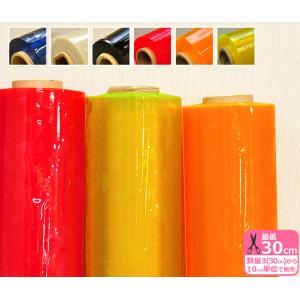 NEWビニール生地 ラリック5 0.5mm厚 蛍光カラー登場 91.5cm巾 ポリ塩化ビニル100% 生地 布 QB021R nakanotetsu