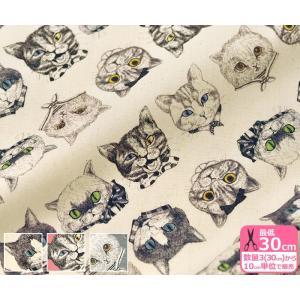 Ringo NEKOS ネコズ オックス 斜めに並んだ繊細なタッチの猫の顔 生地 布 RINF-02|nakanotetsu