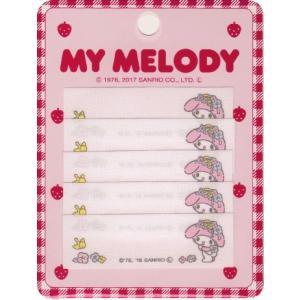 サンリオ 2019 アイロン接着ネームラベル MY MELODY マイメロディ ネームラベルSS ワッペン アップリケ sanrio|nakanotetsu