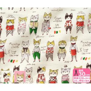 sobakasu-kids. Rough Sketch シーティング 手描きのオシャレな猫たち 有輪商店 生地 布 SK115567|nakanotetsu