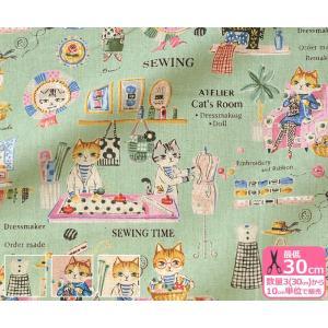 sobakasu-kids. Atelier Cat's Room 綿麻プリント 猫のアトリエへようこそ 有輪商店 生地 布 SK445784|nakanotetsu