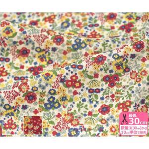 YUWA いろいろな小花のダブルガーゼ 綿100% フラワー 生地 布 SP-039|nakanotetsu