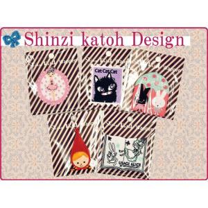 【入園入学用品】【Shinzi Katoh/シンジ カトウデザイン】 アイロン接着でもシールでも両用ワッペン nakanotetsu