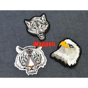 スモールアニマルズ SMALL ANIMALS ウルフ イーグル Wタイガーのsmallサイズワッペン WT171/174/182  アイロン接着ワッペン 副材料|nakanotetsu