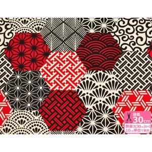 和調8号帆布 ハンプ 六角形に日本の紋様 麻の葉 唐草 青海波 厚手生地 コットン100% 約110巾 生地 布 Trefle|nakanotetsu