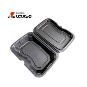【200枚】バイオデリカ シェルBOX60 黒 使い捨て 弁当容器 リスパック 1枚あたり41.7円|nakapack