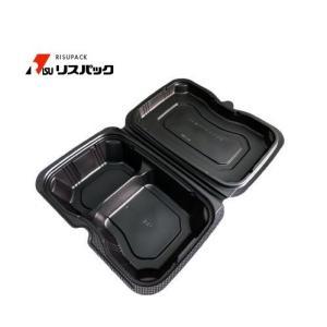 【200枚】バイオデリカ シェルBOX60-1 黒 使い捨て 弁当容器 リスパック 1枚あたり41.7円|nakapack