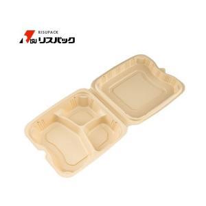 【200枚】バイオデリカ シェルBOX70-1 クラフトB 使い捨て 弁当容器 リスパック 1枚あたり66.7円|nakapack