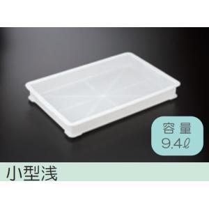 【15個セット】抗菌加工 食品用コンテナー 小型浅 ナチュラル nakapack