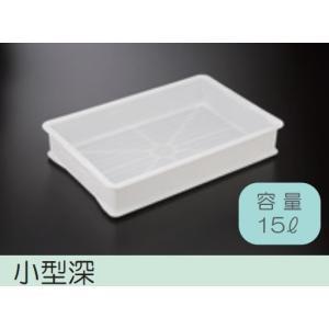 【10個セット】抗菌加工 食品用コンテナー 小型深 ナチュラル nakapack
