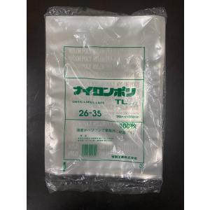 【800枚】ナイロンポリTLタイプ 26-35 100枚×8袋|nakapack