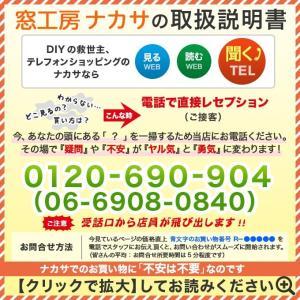 カワジュン(KAWAJUN)製ドアキャッチャー AC-831(戸当りにも) nakasa2 04