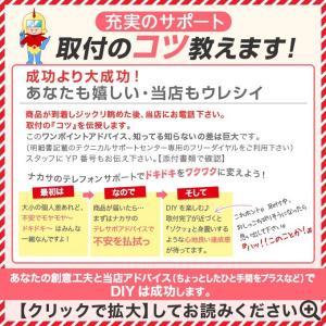 カワジュン(KAWAJUN)製ドアキャッチャー AC-831(戸当りにも) nakasa2 05