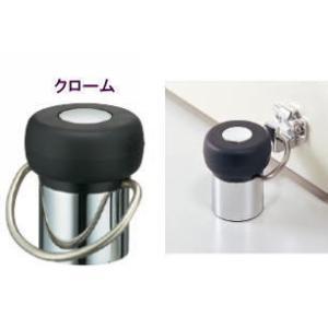 ドアストッパー カワジュン(KAWAJUN)製  AC-562 (掛金付)|nakasa2