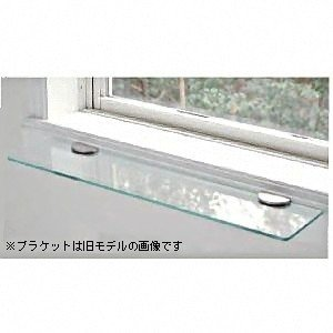 ガラス棚板ブラケット付 |nakasa2