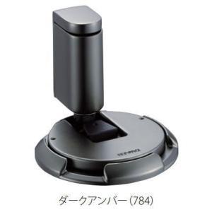 カワジュン製ドアキャッチャー AC-784-4Q ダークアンバー KAWAJUN(内ビスタイプ)|nakasa2