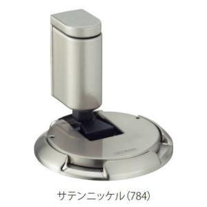 カワジュン製ドアキャッチャー AC-784-XN サテンニッケル KAWAJUN(内ビスタイプ)|nakasa2