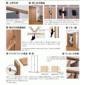 ラシッサクローゼットドア 折れ戸 レールタイプ(2枚折れ戸)APCF-LAA トステム  室内 室内ドア 折戸 建具|nakasa2|03