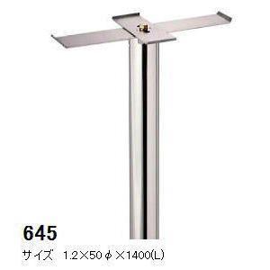 ハッピーステンレス ポストスタンド ファミール645 おしゃれな郵便受けポスト専用スタンド |nakasa2