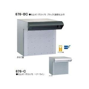 ハッピーステンレス製 ポスト ファミール676C おしゃれな郵便受けポスト|nakasa2