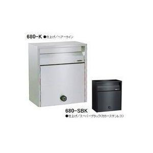 ハッピーステンレス製 ポスト ファミール680−K 壁面外掛・ダイヤル錠付き おしゃれな郵便受けポスト|nakasa2