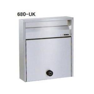 ハッピーステンレス製 ポスト ファミール680−UK 壁面外掛・ダイヤル錠付き おしゃれな郵便受けポスト|nakasa2