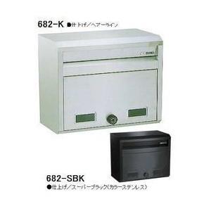 ハッピーステンレス製 ポスト ファミール682k おしゃれな郵便受けポスト|nakasa2