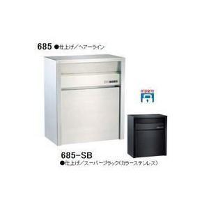 ハッピーステンレス製 ポスト ファミール685 おしゃれな郵便受けポスト|nakasa2