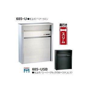 ハッピーステンレス製 ポスト ファミール685−U  おしゃれな郵便受けポスト|nakasa2