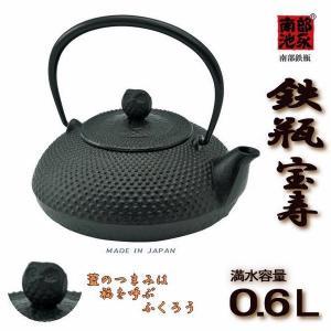鉄瓶 宝寿(ミニ)池永鉄工 南部鉄瓶 0.6L|nakasa2