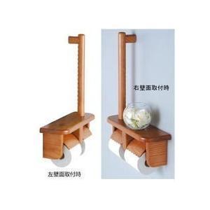 2連トイレットペーパーホルダー/肘掛け手すり付きWペーパーホルダーオールラウンドHT-WPO|nakasa2