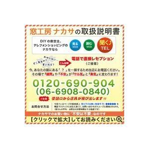 2連トイレットペーパーホルダー/肘掛け手すり付きWペーパーホルダーオールラウンドHT-WPO|nakasa2|03