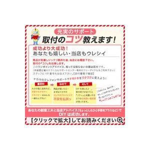2連トイレットペーパーホルダー/肘掛け手すり付きWペーパーホルダーオールラウンドHT-WPO|nakasa2|04