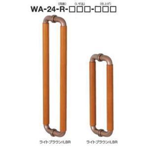 ウッドA型ハンドルWA-24(座金付)|nakasa2