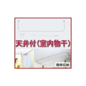 NASTA/ナスタ 室内物干 KS-DA200MK|nakasa2