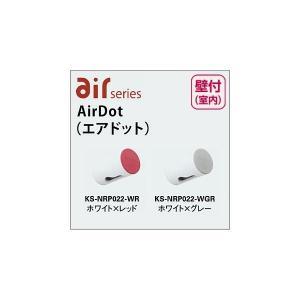 エアドット AirDot KS-NRP022 壁掛けフック ナスタ エアーシリーズ |nakasa2