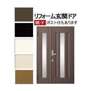 玄関ドア16型 クリエラR 親子ドア(トステム・LIXIL・TOSTEM)|nakasa2