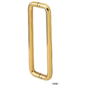 真鍮ラージ両面取手12φ /真鍮ドア取手 nakasa2