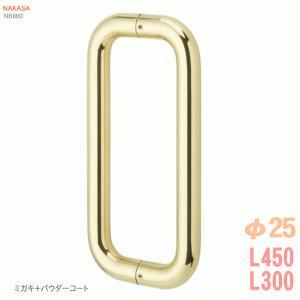 真鍮O型ハンドル(両面用)25φ nakasa2