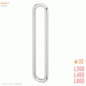 ステンレスO型ハンドル(両面用)32φ|nakasa2